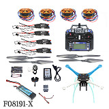 JMT 2.4G 6ch RC Quadcopter Drone 500mm S500-PCB APM2.8 M8N GPS RTF Full Kit DIY Unassembly Brushless Motor ESC Battery