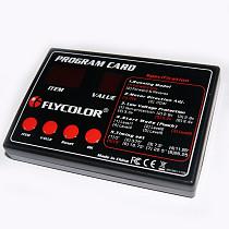Speed Controller ESC Pragram Card for Flymonster ESC RC Model Ship Aircraft Boat Accessories