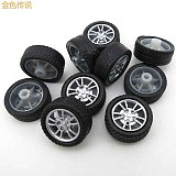 JMT 2 * 16MM Rubber Wheel Four Wheel Drive Diy Small Production Of Plastic Wheel Model 10pcs included