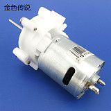 JMT 360 Pump With Needle 360 Micro Pumps Water Pumps DIY DC Small Motor RC Accessories Spare Parts