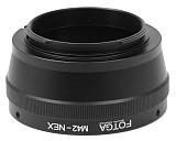 FOTGA M42-NEX Lens Adapter For M42 Lens to SONY NEX6 / NEX5 / NEX7