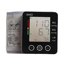 Automatic Digital Wrist Blood Pressure and Pulse Monitor Sphygmomanometer Digital LCD Tonometer Health Care Machine