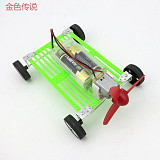 DIY Assembles Toy Motor Propeller Wind Power Car DIY for Kids 8*11*15cm 4WD Smart Robot Car Chassis Green Energy RC Toy