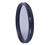 F08431 GREEN.L 55mm Circular Polarizing Filter Lens Optical Glass CPL CP-L C-PL for DC/DV/DSLR/SLR Digital Camera
