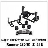 Walkera Runner 250 Advanced Quadcopter Spare Parts Camera Support Bracket Mount Runner 250(R)-Z-21
