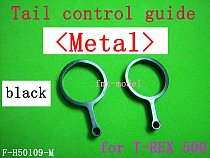 F-H50109-M Metal Tail Control Guide for T-REX Trex 500 Rc Helicopter Heli