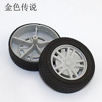 JMT 3 * 56mm Rubber Wheels DIY Car Model Wheel Cart Kit Plastic Wheel Material Handmade 4pcs included