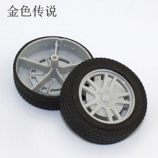 JMT 3 * 56mm Rubber Wheels DIY Car Model Wheel Cart Kit Plastic Wheel Material Handmade 4pcs included