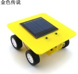Self assembly Mini Solar Powered DIY Car Kit Children Educational Toy Gadget Gift 4 color Hot Selling