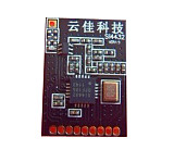 5 pieces SI4432 wireless module / SI4432-B1-FMR / 470 MHZ / 433 MHZ / 915 MHZ