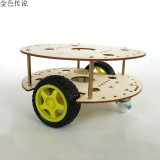 JMT Chassis for R3W4 Robot DIY Remote Control Car Upgraded Frame Creative Puzzle Model Self-made RC Spare Parts Accessor