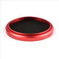 FOTGA slim fader ND filter adjustable variable neutral density ND2 to ND400