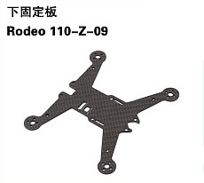 Walkera Rodeo 110 FPV Racing Drone Replacement Rodeo 110-Z-09 Lower fixing platehtml