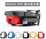 Sun Shade Lens Hood Glare Gimbal Camera Protector Cover for DJI Mavic Pro Drone Blue white black red Yellow options