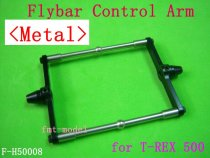F-H50008 Metal Flybar Control Arm For TREX T-REX 500 Rc Helicopter