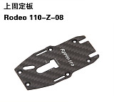 Walkera Rodeo 110 FPV Racing Drone Replacement Rodeo 110-Z-08 Upper fixing plate