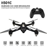 HUBSAN H501C X4 1080P Camera Brushless Quadcopter GPS  Automatic Return RC Drone for Beginners