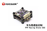FlyColor Raptor S-Tower 30A 4-in-one ESC 2-4S Support Dshot600