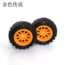 10pcs JMT 2 * 18mm Plastic Wheels Yellow Mini Wheels DIY Electronics Kit Wheel Technology Making Materials