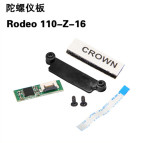 Walkera Rodeo 110 FPV Racing Drone Replacement Rodeo 110-Z-16 Gyro plate