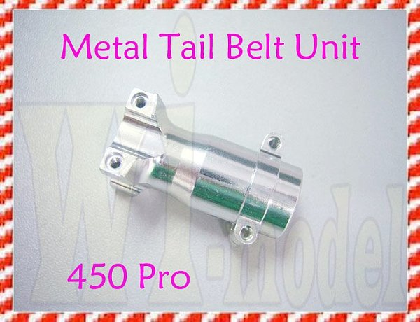 New Metal Tail Belt Unit for T-rex TREX 450 Pro via Registered mail
