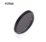 FOTGA Adjustable 72mm-86mm ??Reducing Light Lens Medium Gray Filter For DSLR Camera