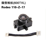 Walkera Rodeo 110 FPV Racing Drone Replacement Rodeo 110-Z-17 600TVL Mini Camera
