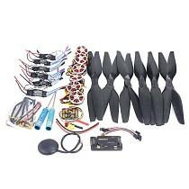 F05422-C 6 Axis Foldable Rack RC Quadcopter Kit APM2.8 Flight Control Board+GPS+750KV Brushless Motor+15x5.5 Propeller+3