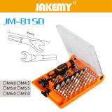 JAKEMY 52 In 1 Electronic Model Set Computer Repair Tools Kit