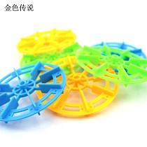 JMT 7211 Pattern Wheel DIY Model Production Paddle Robot Diy Plastic Blue/Yellow/Green Small Wheel Homemade