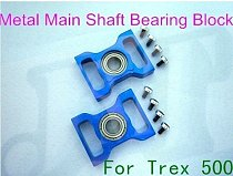 Main Shaft Bearing Block For Trex 500 rc helicopter As H50075-01