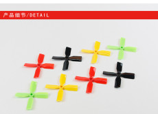 8 pairs KINGKONG 3030 3 inch CW CCW Propeller 3x3x4 Violent Props For FPV Drone Multi-color