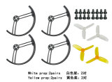 2.8 Inch Propeller Prop Guard Protector Bumper Half Surround / All Surround with 2840 Propeller