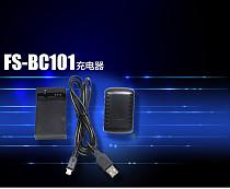 Flysky FS-BC101 USB Charger for 800 1000 1300 1700mAh Transmitter Lipo Battery