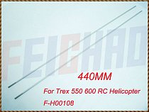 Wholesale 440MM Flybar Rod X2 For Trex 550 600 Nitro Electric RC Helicopter H60108