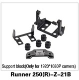 Walkera Runner 250 Advanced Quadcopter Spare Parts Camera Support Bracket Mount Runner 250(R)-Z-21