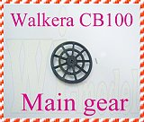 Walkera CB100 Main gear HM-CB100-Z-15 For CB100 via Registered mail