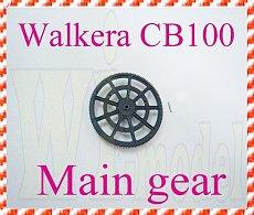 Walkera CB100 Main gear HM-CB100-Z-15 For CB100 via Registered mail