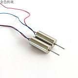716 Hollow Cup Motor JS 716 Model Aircraft Mini Motor For DIY RC Four-Axis Aircraft Helicopter