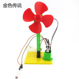 JMT DIY Light-Controlled Small Fan NO.1 Popular Science Toys Technology Teaching DIY Assembled Educational Toys RC Gift