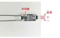 Radiolink R12DSM Dual Antenna Mini Receiver 12 Channel 2.4G for AT9 AT9S AT10II Transmitter