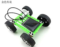 DIY Solar Toy Car Assemble Solar Vehicle Mini Solar Energy Powdered Toys Racer Child Kid Solar Car Education Kit