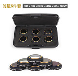 Sunnylife 6 in1 Filter ND4+ND8+ND16+ND32+CPL+MCUV for Mavic Pro FPV Drone