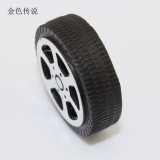 JMT 30 * 9 * 1.9mm Plastic Trolley Wheel Toy Wheel Model Accessories DIY Handmade RC Spare Parts