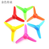 6Pcs Standard Three-Blade Propeller Spiral Wing Propeller Paddle Technology Making Windmill Model Accessories
