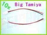10 pairs Big Tamiya battery connector plug & socket 20cm length