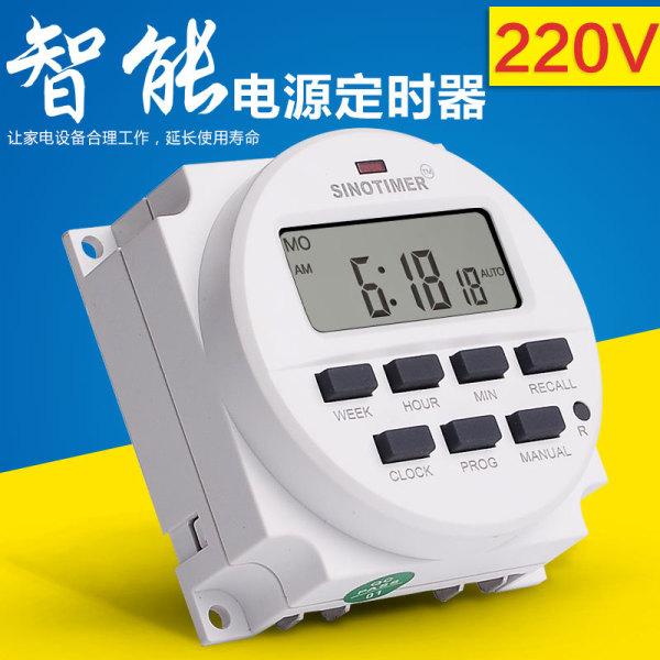 SINOTIMER 15.98 inch Digital 220V AC 7 Days Programmable Timer Switch for Street Lamp Radio