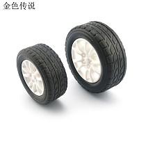 JMT 4Pcs 38mm 1:20 Rubber Tire Model Wheel DIY Robot Accessories Toy Parts for RC Car