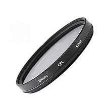 F08433 GREEN.L 62mm Circular Polarizing Filter Lens Optical Glass CPL CP-L C-PL for DC/DV/DSLR/SLR Digital Camera