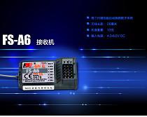 Flysky FS-A6 2.4G 6CH Receiver RX for FS-I4 FS-I6 FS-GT2E FS-GT2G Transmitter TX